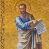 Saint Paul, Première êpitre aux Corinthiens, 13,1-13