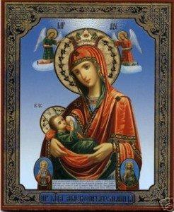 Marie Vierge, Mère de Dieu