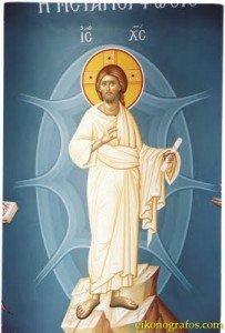 Jésus, notre paix