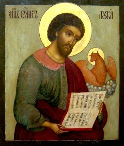 en e fr Saint_Luke_the_Evangelist_-_icon - Copia