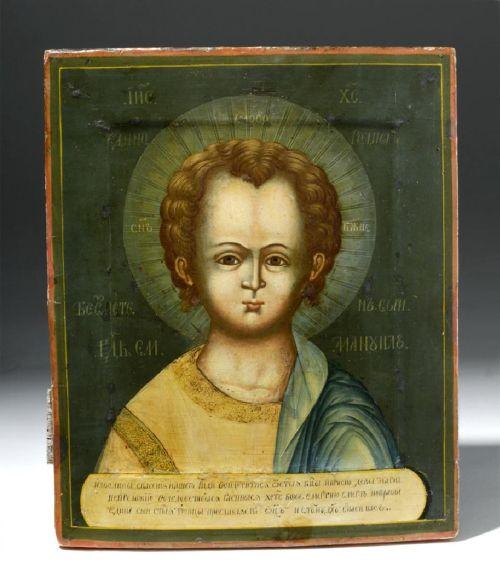 fr russian icons of christ emmanuel