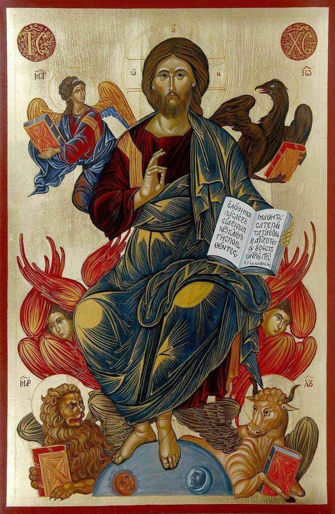 imm fr Jesus Pantocrator
