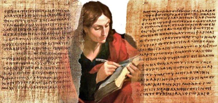 imm fr conscience et coeur dans la bible