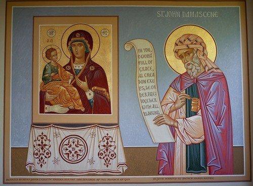 fr of-Saint-John-Damascene (1)