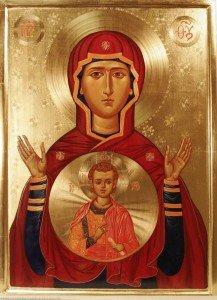 Marie Mère de dieu fr