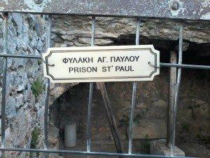 imm fr e la mia prigione di san paolo - Copia