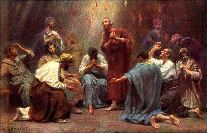 en fr discesa dello spirto santo sugli apostoli