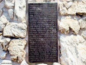 pens targa di bronzo del discorso di paolo ad atene