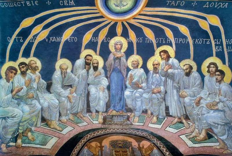 fr la discesa dello spirito santo